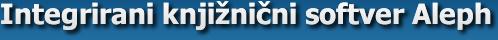 Integrirani knjižnični softver Aleph logo